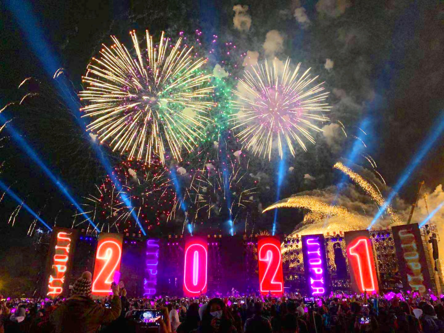 L-Acoustics K Series Powers A-Mei New Year's Eve 2021 Utopia East Concert featured image