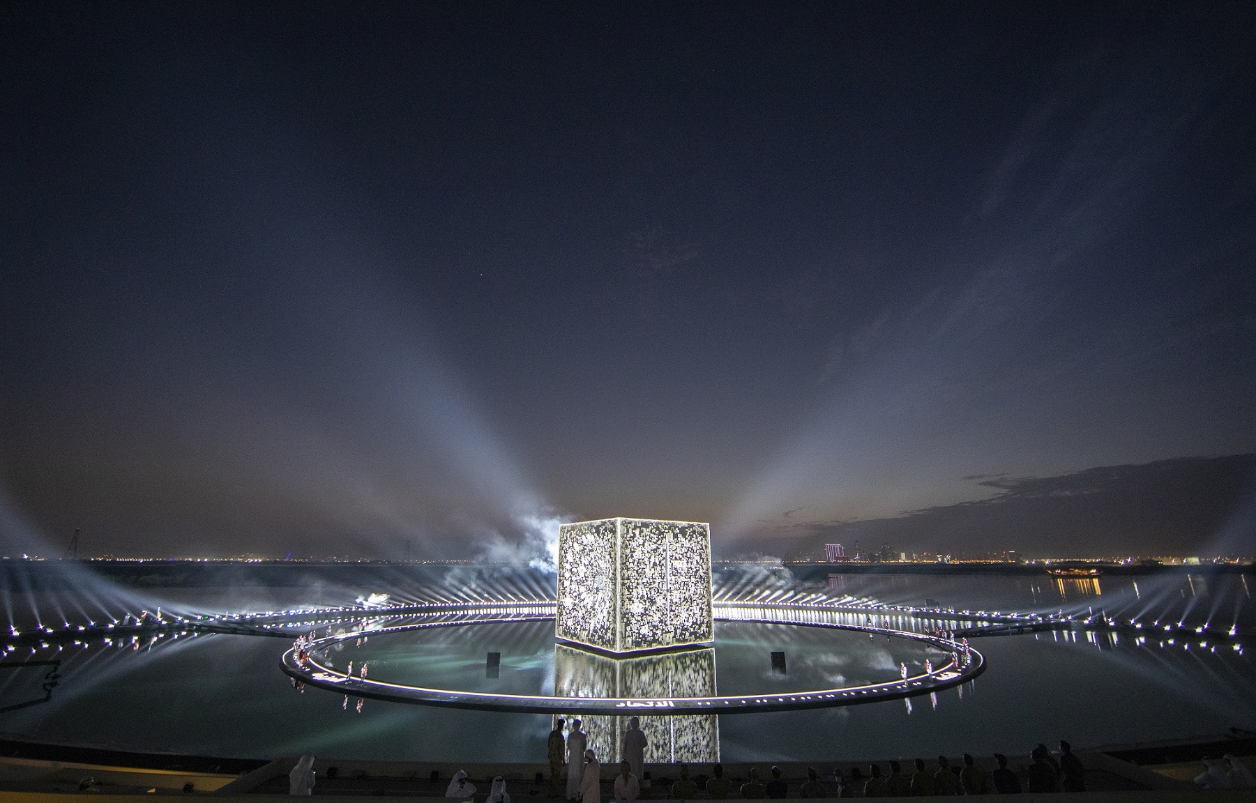 United Arab Emirates 49th National Day featured image