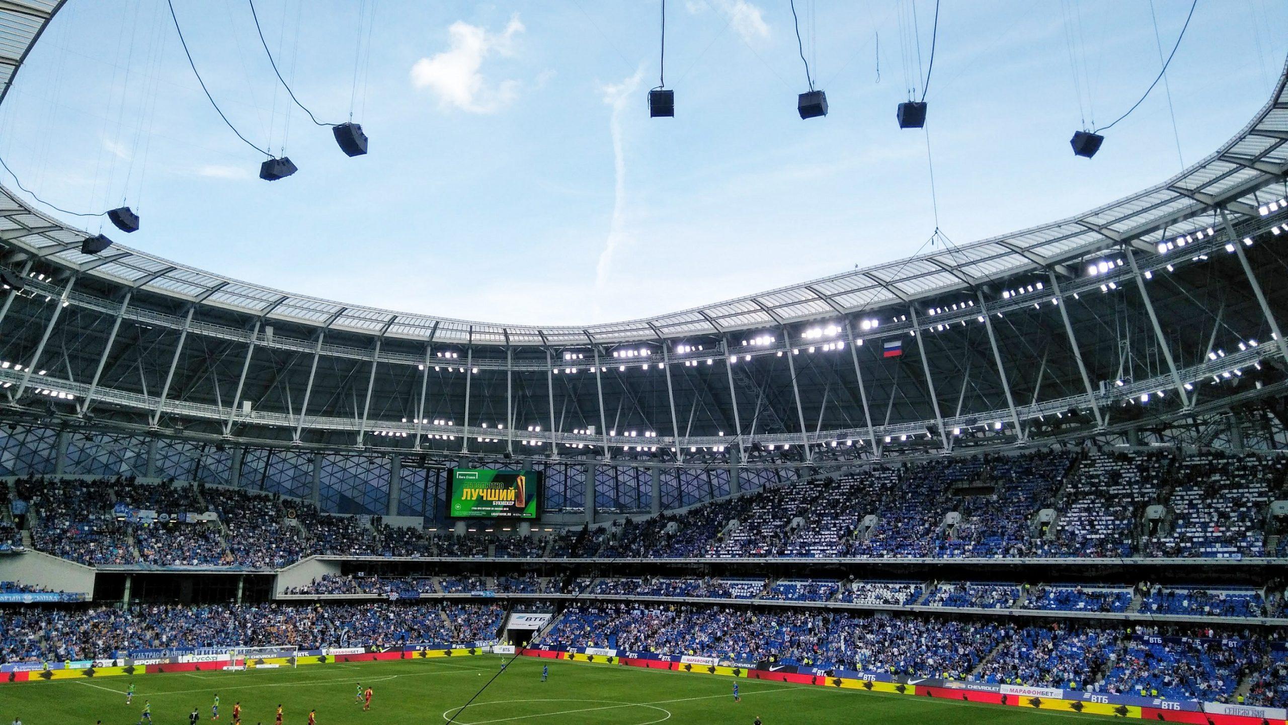 VTB Indoor Arena featured image
